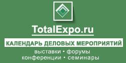 Partner5_Tr